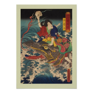 Japanese Woodblock Poster