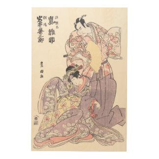 Japanese Woodblock Print of Minamoto no Yorimitsu