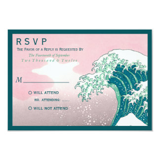 Japanese Woodblock Print Wedding RSVP Card