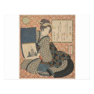 Japanese Woodprint Postcard