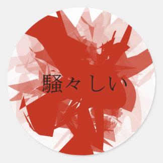 Japan's Loud style Round Sticker