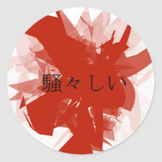 Japan's Loud style Round Stickers