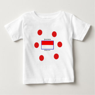 Javanese Language And Indonesian Flag Design Baby T-Shirt