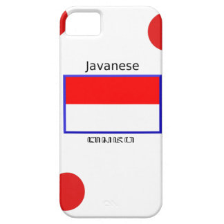 Javanese Language And Indonesian Flag Design Case For The iPhone 5