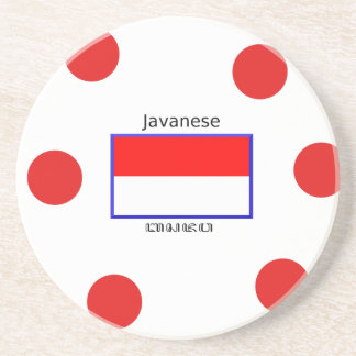 Javanese Language And Indonesian Flag Design Coaster