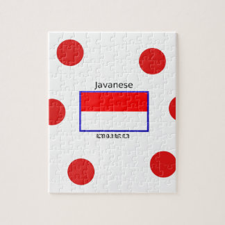 Javanese Language And Indonesian Flag Design Jigsaw Puzzle