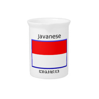 Javanese Language And Indonesian Flag Design Pitcher