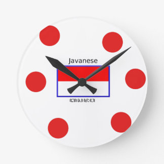 Javanese Language And Indonesian Flag Design Round Clock