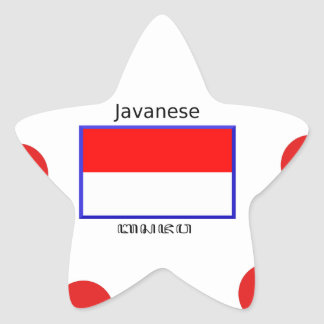 Javanese Language And Indonesian Flag Design Star Sticker