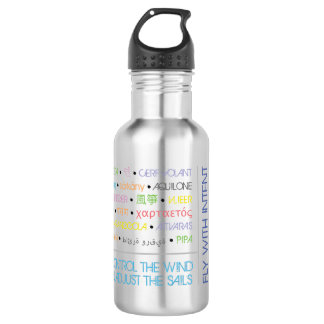 JB / KL 532 ML WATER BOTTLE