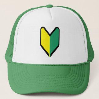 JDM Soshinoya Hat
