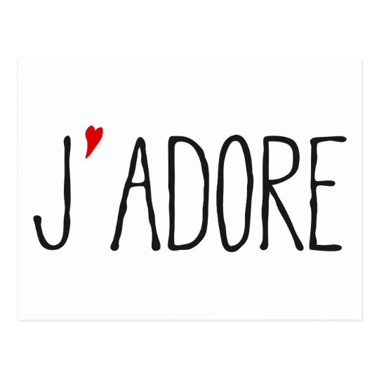 Je adore, french word art with red heart postcard