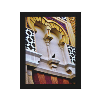 Jeddah Mosque Canvas Print