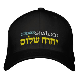 Jehovah Shalom Hebrew Flexfit Hat Embroidered Hat