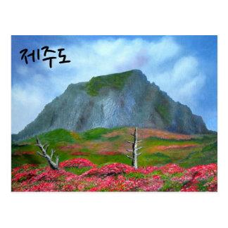 Jeju Island Korea (제주도) Postcard