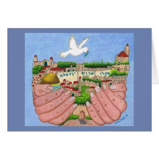 Jerusalem Art Greeting Cards