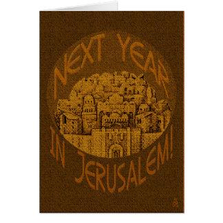Jerusalem Brown - Personalized Card