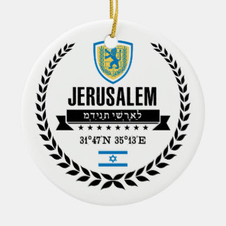 Jerusalem Ceramic Ornament