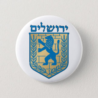 Jerusalem Coat of Arms 6 Cm Round Badge