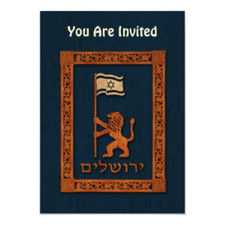 Jerusalem Day Lion With Flag Card