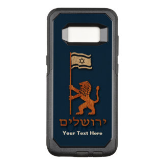 Jerusalem Day Lion With Flag OtterBox Commuter Samsung Galaxy S8 Case