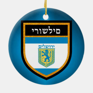 Jerusalem Flag Ceramic Ornament