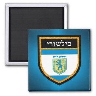Jerusalem Flag Magnet