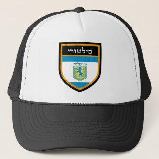 Jerusalem Flag Trucker Hat