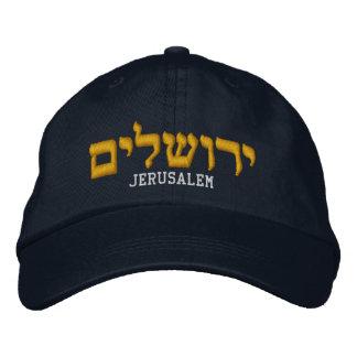 Jerusalem hat - The word Jerusalem is in Hebrew