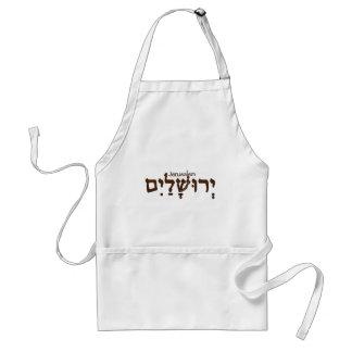 Jerusalem in Hebrew Standard Apron