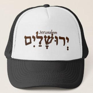 Jerusalem in Hebrew Trucker Hat