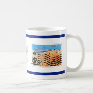 Jerusalem Reunification 50th Anniversary Coffee Mug