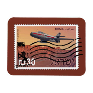 Jerusalem Reunification 50th Anniversary Magnet
