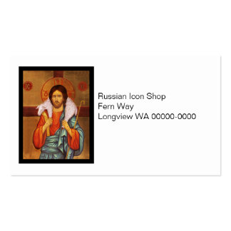 Jesus Carries a Lost Lamb Icon Pack Of Standard Business Cards