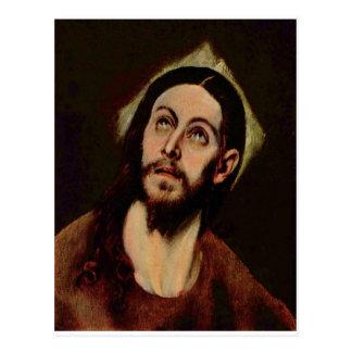 Jesus Christ circa 1580-1585 Postcard