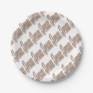 Jesus Christ Messiah Religion Divine Holy God Paper Plate