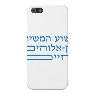 Jesus Christ, the Son of the living God  in Hebrew Cases For iPhone 5