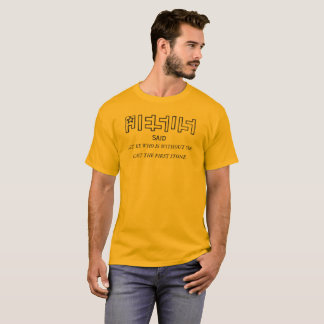 Jesus clear STAR logo CAST THE FIRST STONE T-Shirt