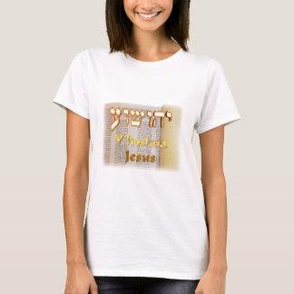 Jesus in Hebrew (Yeshua) T-Shirt