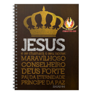 Jesus King Notebook
