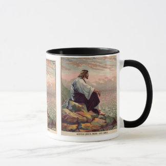 Jesus Meek & Mild Praying over Jerusalem Mug