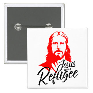 Jesus Square Button