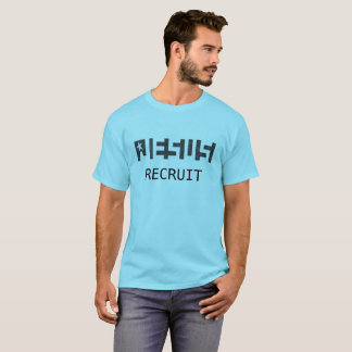 JESUS STAR  RECRUIT TSHIRT