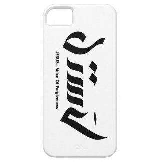 Jesus .. Voice of Forgiveness iPhone 5 Covers