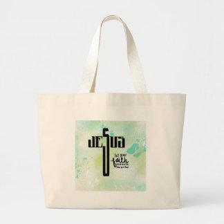 Jesus Word Art Large Tote Bag