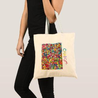 Jewish Alphabet Tote Bag