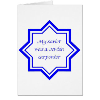 Jewish Carpenter Greeting Card