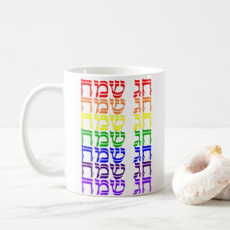 Jewish Holiday Gift Mug