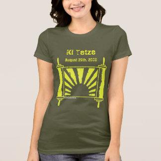Jewish Judaica Sunrise Torah in Gold - Customized T-Shirt