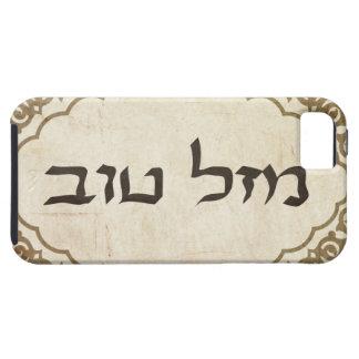 Jewish Mazel Tov Hebrew Good Luck iPhone 5 Covers